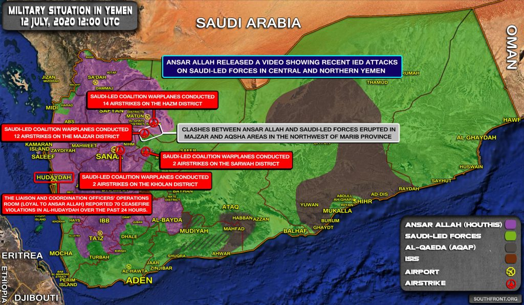 Military Situation In Yemen On July 12, 2020 (Map Update)