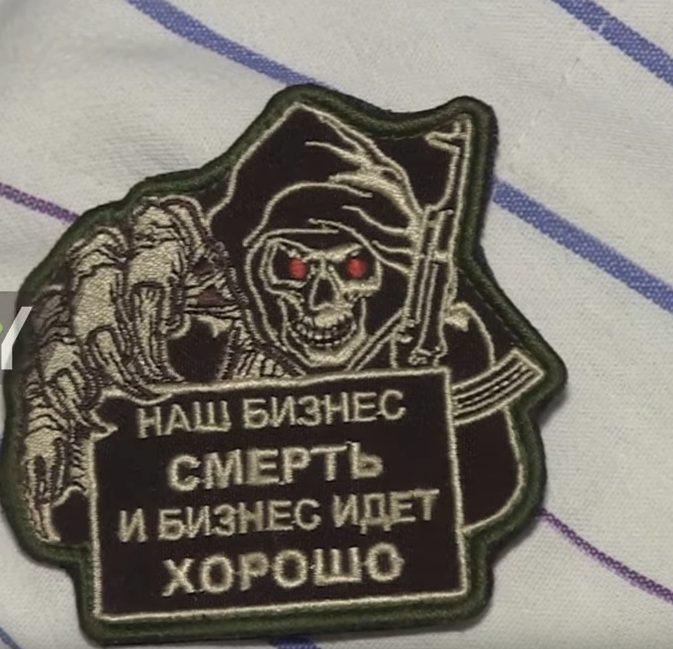 More Details On Detention Of 'Russian Mercenaries' Planning To 'Destabilize Belarus'