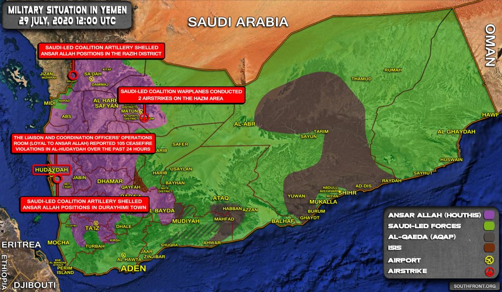 Military Situation In Yemen On July 29, 2020 (Map Update)