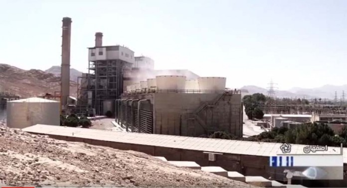 Yet Another Explosion Hits Power Plant In Iran. MSM Points At Israel