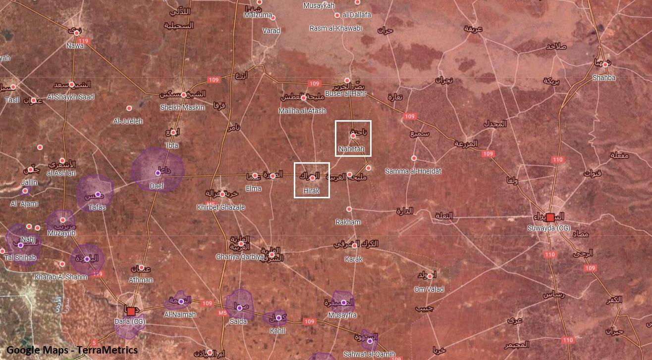 Syrian Policemen Killed, Injured In New Daraa Ambush
