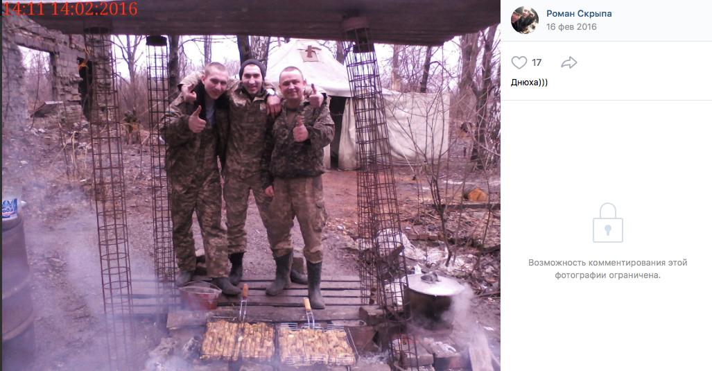 Craziness In Ukraine 2.0: Former Soldier Took Police Officer Hostage In Poltava