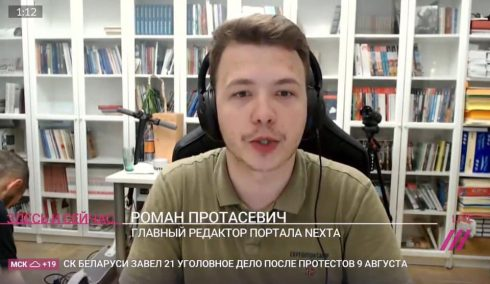 Belarus Protests' Main Propaganda Channel Operated Out Of Poland