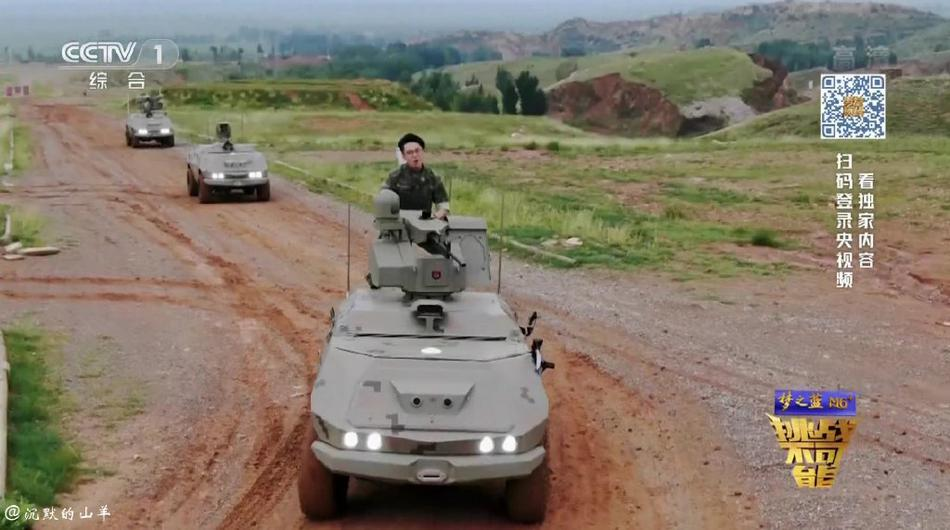 In Photos: New Unmanned Ground Vehicle For Chinese Forces