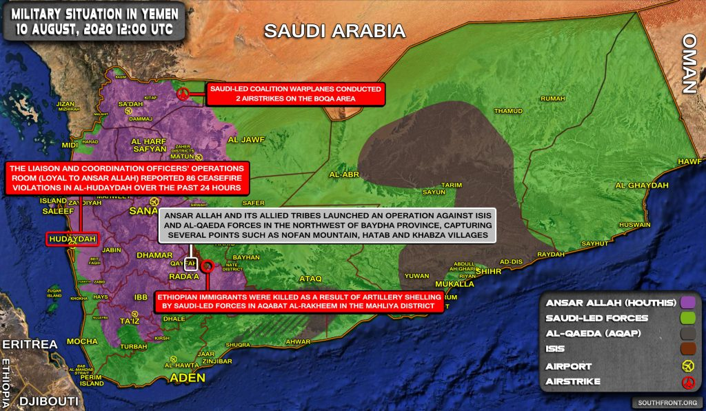 Military Situation In Yemen On August 10, 2020 (Map Update)