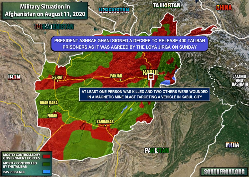 Military Situation In Afghanistan On August 11, 2020 (Map Update)