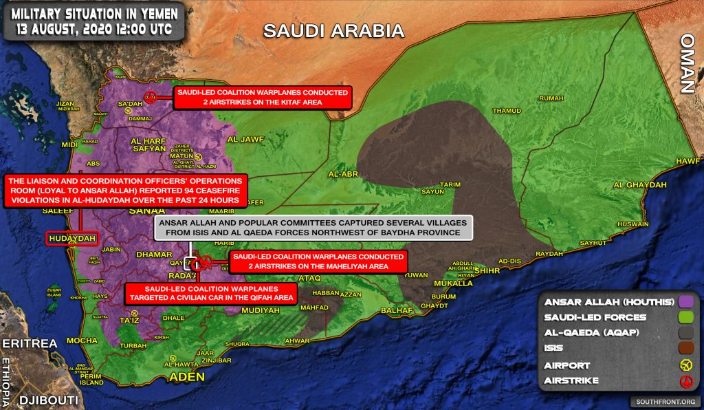 Military Situation In Yemen On August 13, 2020 (Map Update)