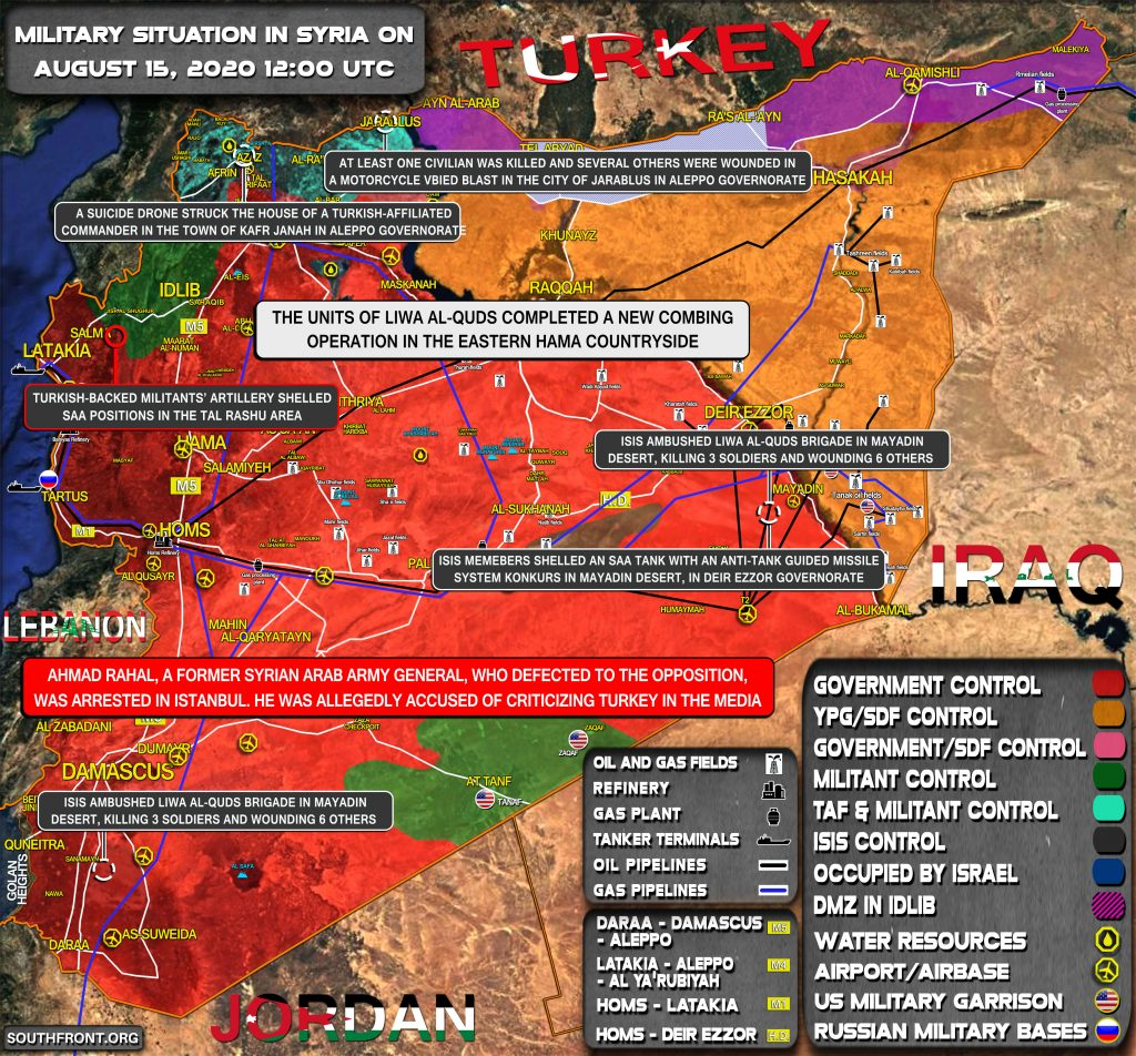 Military Situation In Syria On August 15, 2020 (Map Update)