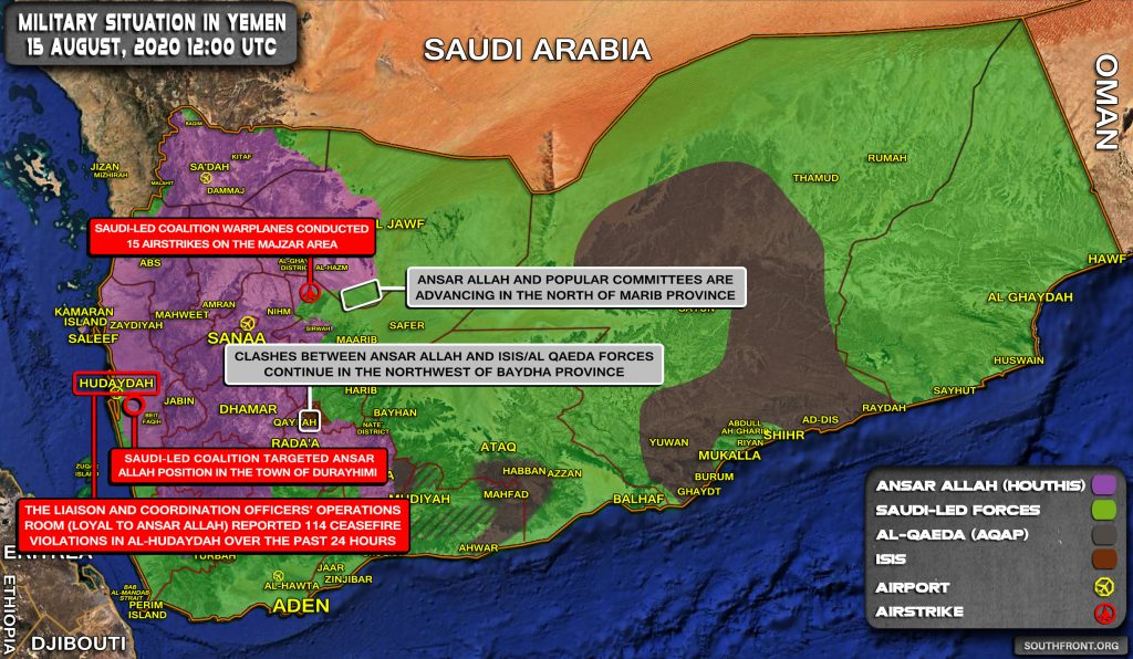 Military Situation In Yemen On August 15, 2020 (Map Update)