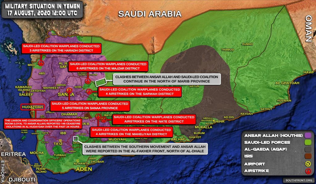 Military Situation In Yemen On August 17, 2020 (Map Update)