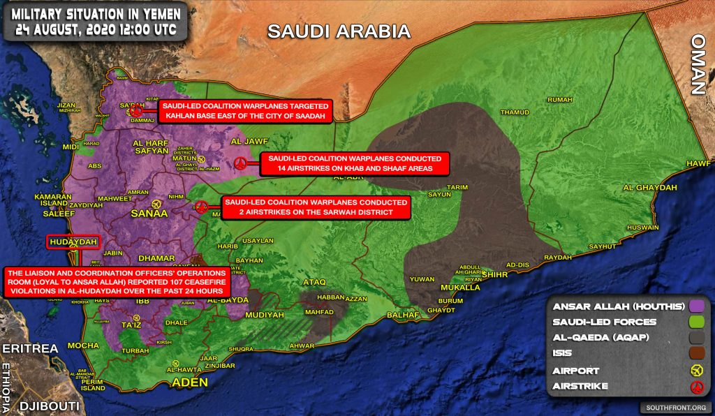 Military Situation In Yemen On August 24, 2020 (Map Update, Videos)