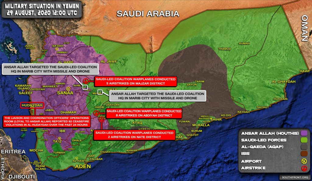 Military Situation In Yemen On August 29, 2020 (Map Update, Videos)