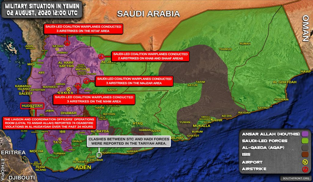 Military Situation In Yemen On August 2, 2020 (Map Update)