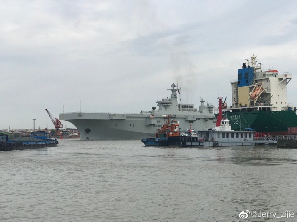 China Begins Sea Trials On Its First Type 075 Amphibious Assault Ship