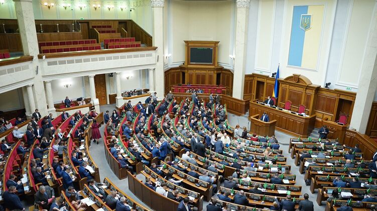 Ukraine Essentially Entirely Sells Out For EU Loan