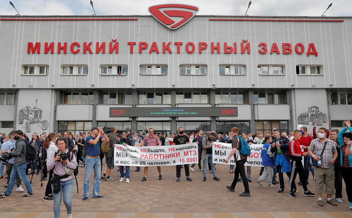 Svetlana Tikhanovskaya That Fled To Lithuania Claims She Is Ready To Lead The Belarus Nation