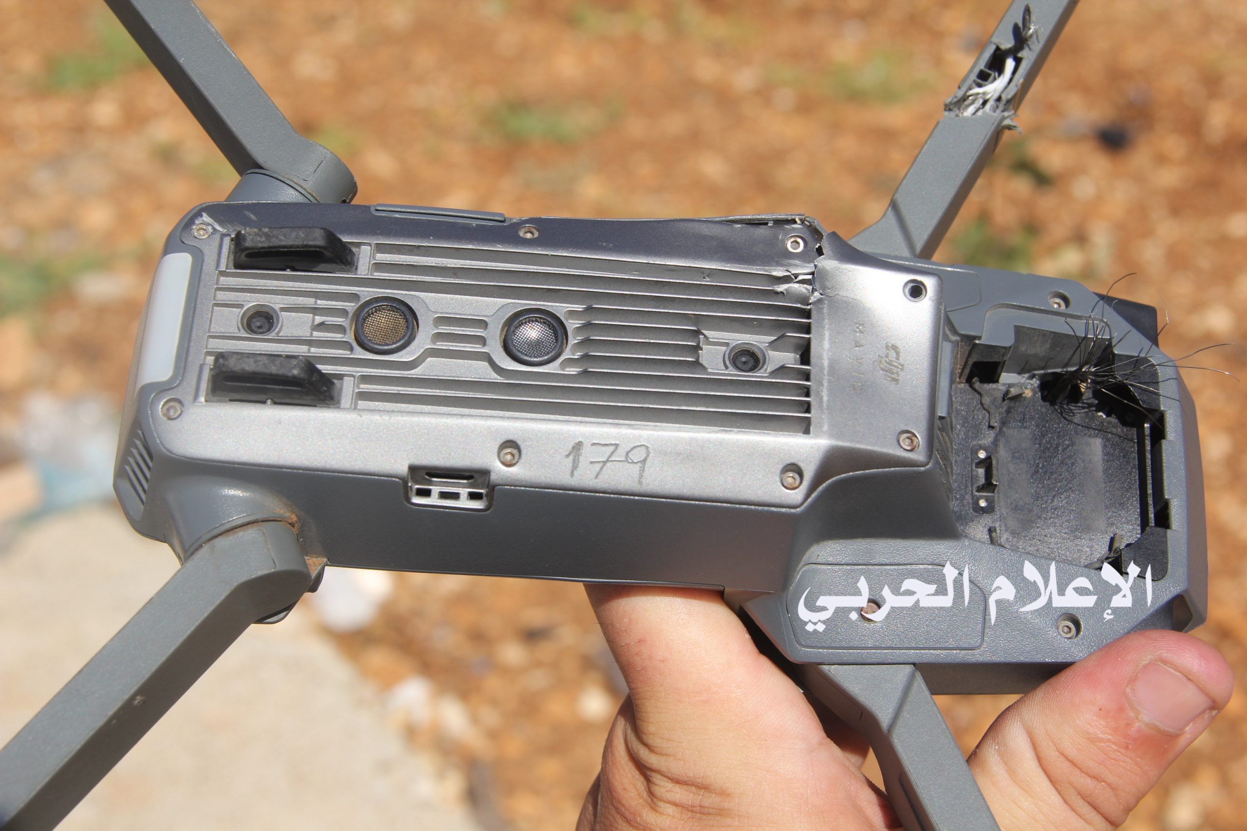 Hezbollah Shot Down Israeli Drone Over Southern Lebanon (Photos)
