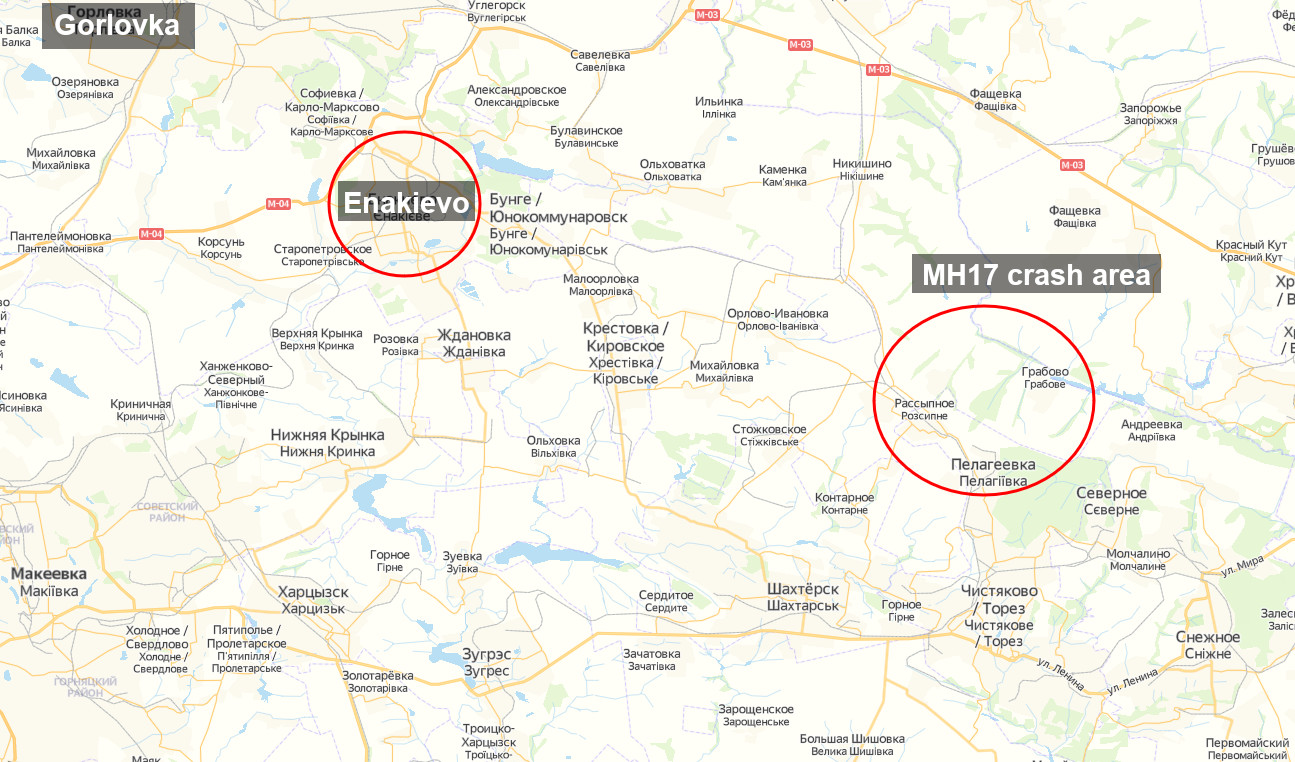 Evidence Builds That Audio Tapes Provided By Ukraine To MH17 Investigators Were Altered