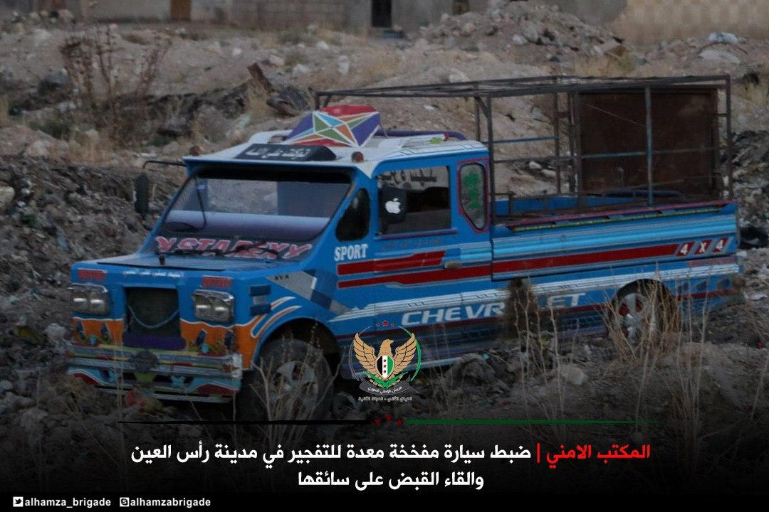 Turkish-Backed Militants Seized Booby-Trapped Vehicle Near Ras Al-Ain In Northeastern Syria