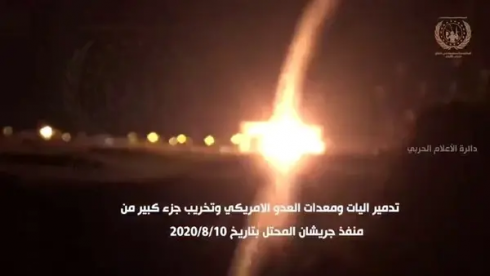 Explosion Hits U.S. Equipment Convoy, Iraq And Kuwait Deny It Happened Despite Video