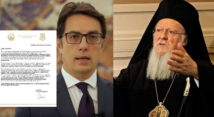 North Macedonia Asks Constantinople For Autocephaly For Its Schismatic Church