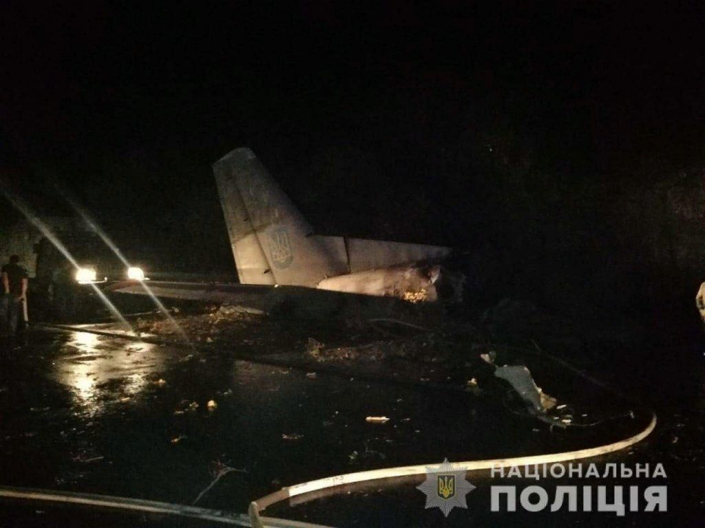 An-26 Military Transport Aircraft Crashed In Northeastern Ukraine. At Least 25 Killed (Video)