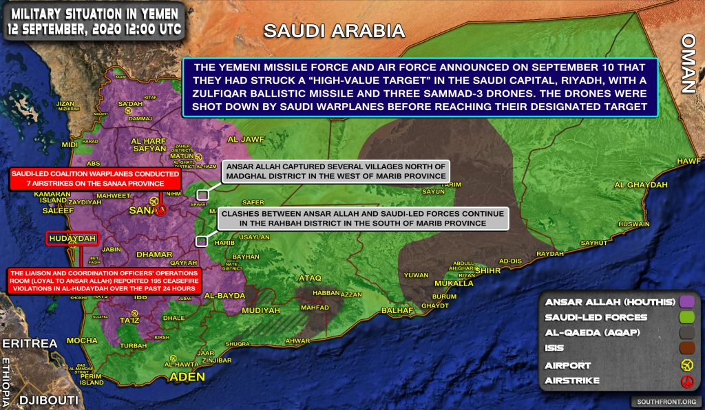 Military Situation In Yemen On September 12, 2020 (Map Update)