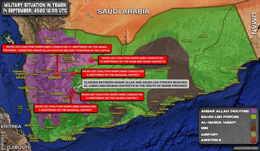 Military Situation In Yemen On September 14, 2020 (Map Update)