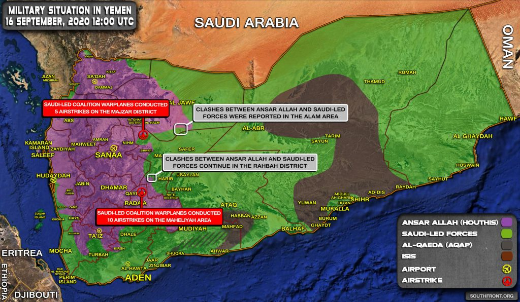 Military Situation In Yemen On September 16, 2020 (Map Update)
