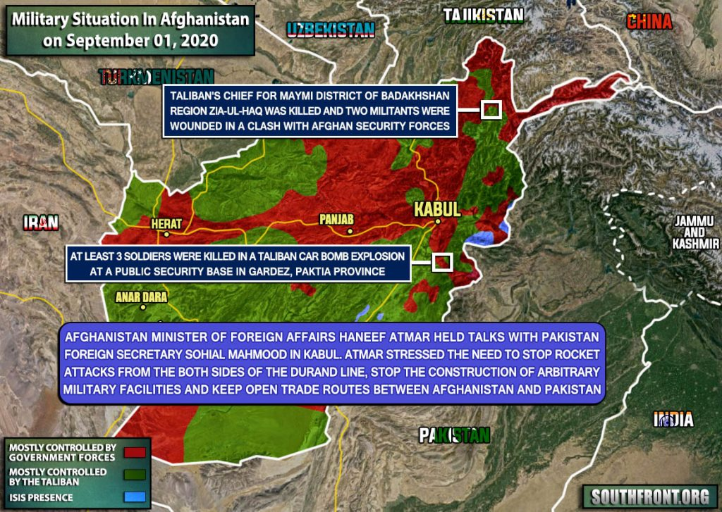 Taliban Overruns Base Of Government Forces In Afghanistan's Paktia Province (Map, Photos)