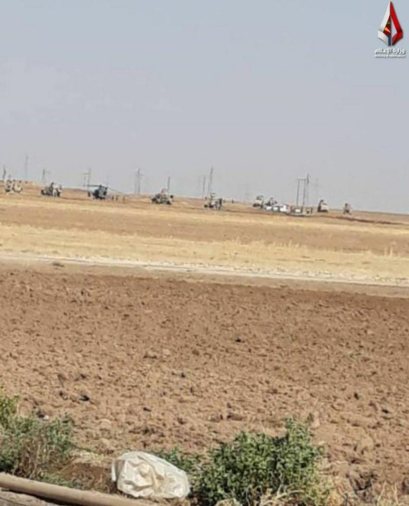 In Photos: US Military Helicopter Made Emergency Landing In Syria