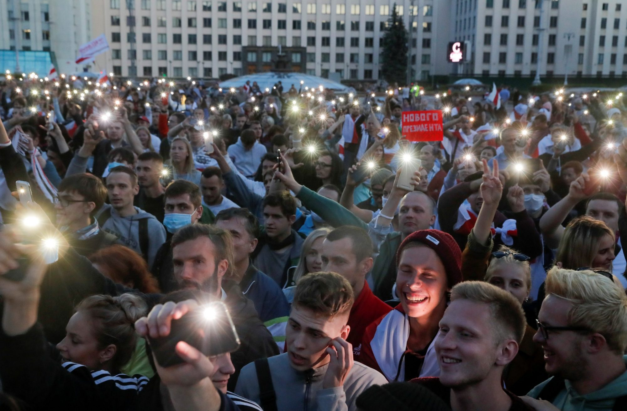 Polish-Controlled 'Belarus Opposition' Leaks Personal Data Of 1,000 Police Officers In Attempt To Threaten Them