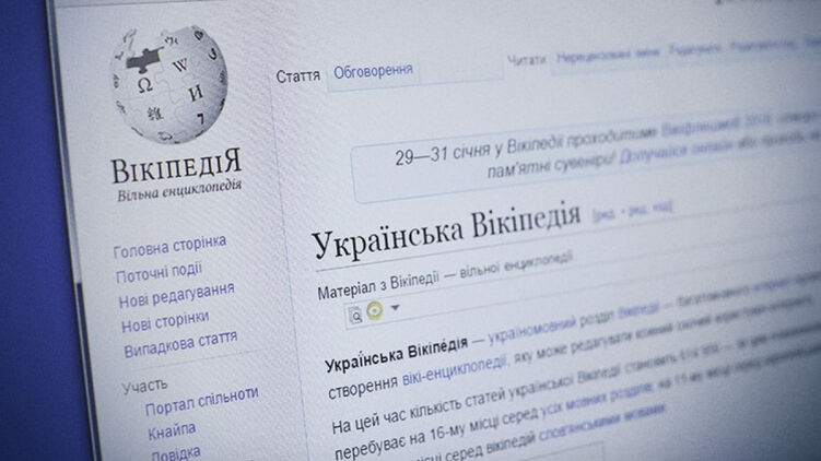 Democracy In Action: Ukrainian Wikipedia Censors Several Ukrainian And Russian Outlets, Publishes Absurd Articles