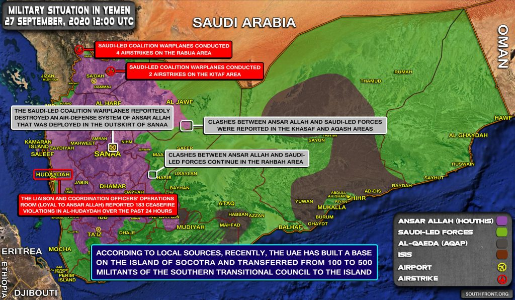 UAE Built New Military Base On Socotra Island (Map Update)