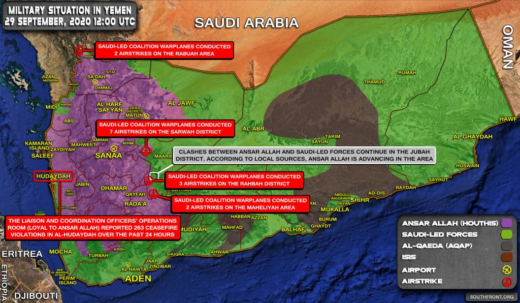 Military Situation In Yemen On September 29, 2020 (Map Update)