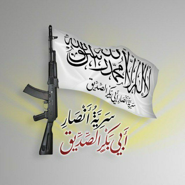 New Jihadi Group Claimed Responsibility For Recent Attack On Turkish Post In Greater Idlib