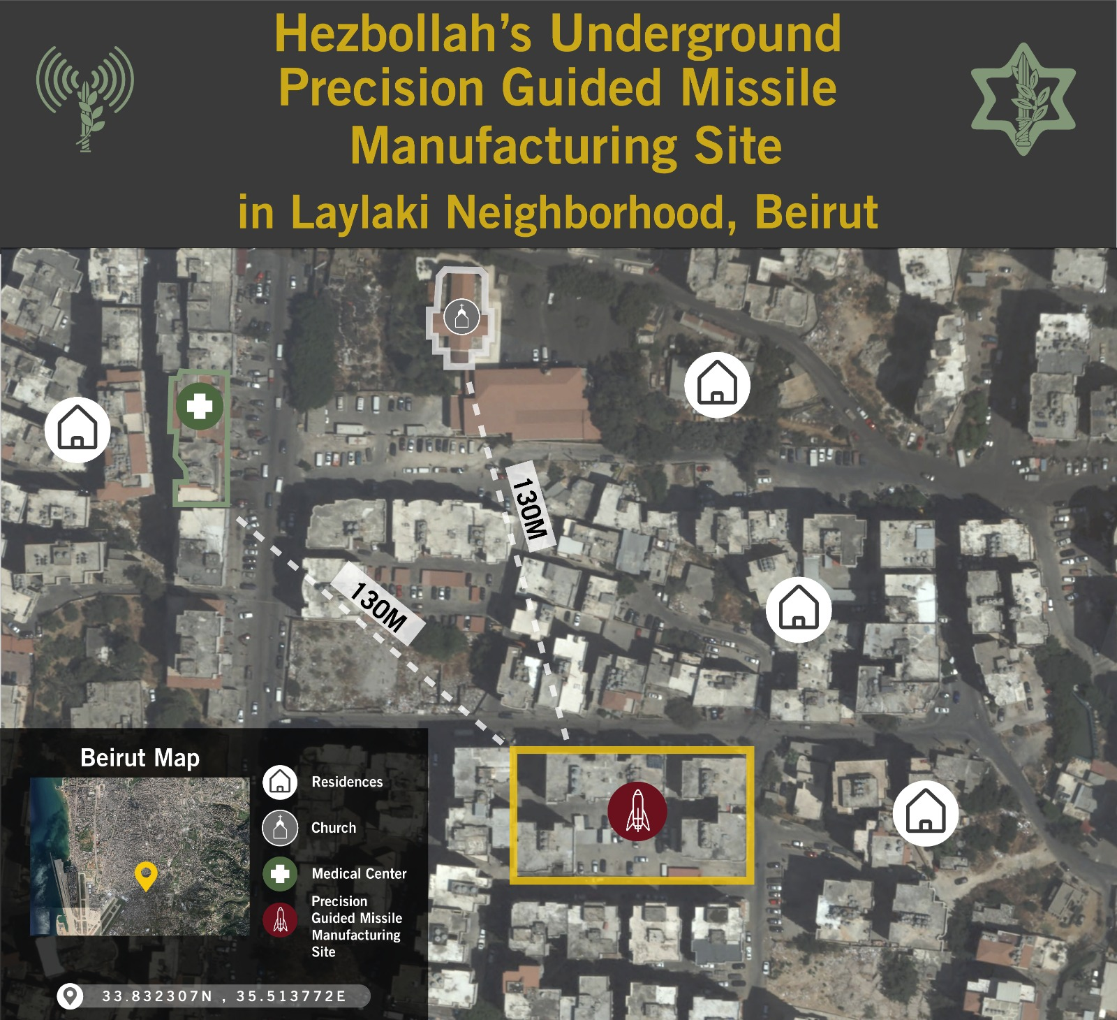Israel Releases Report About Hezbollah's Alleged Missile Factory In Beirut Residential Area
