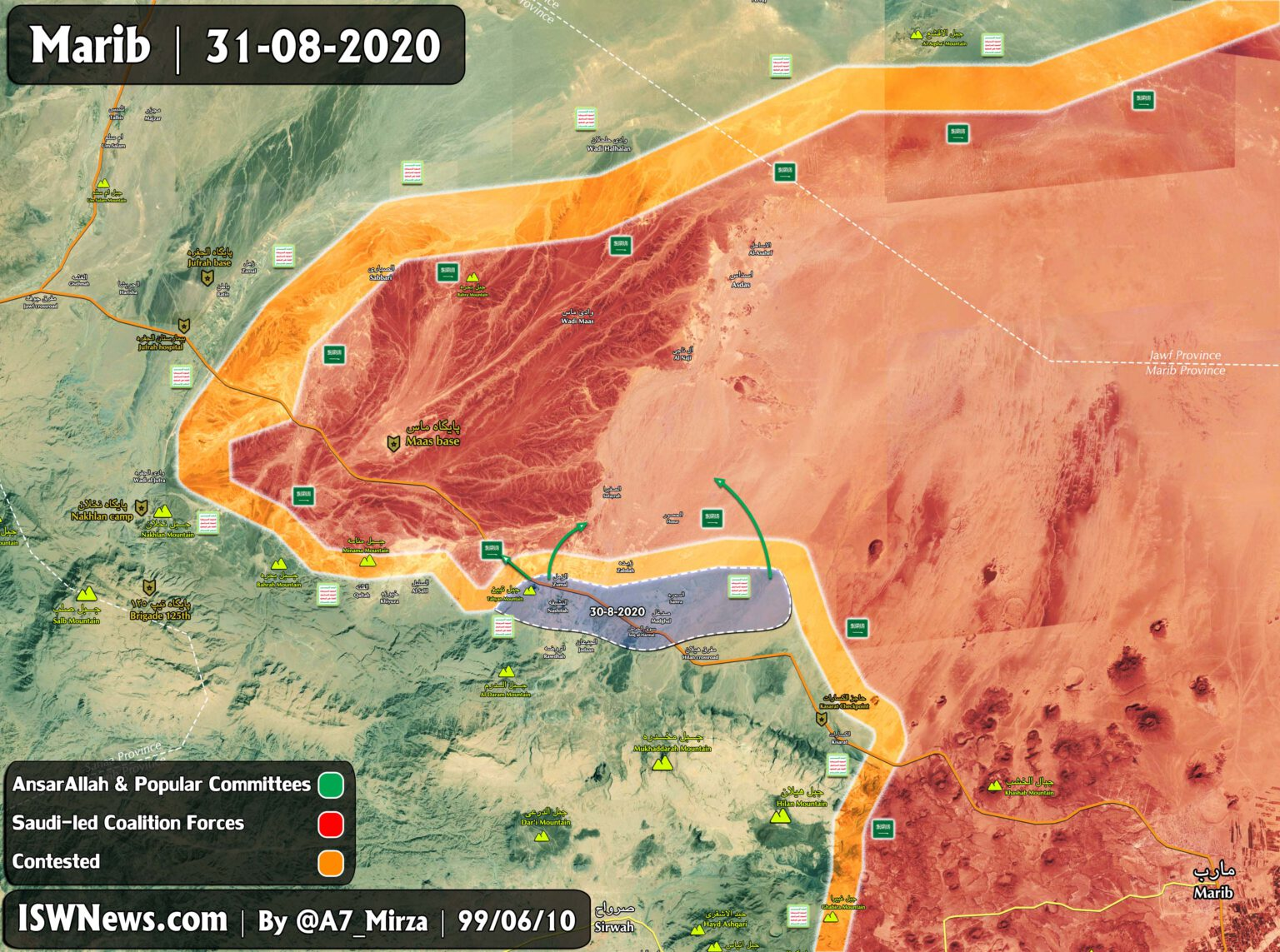 Houthis' Advance Continues: Strategic Territories Captured In Northern And Central Yemen