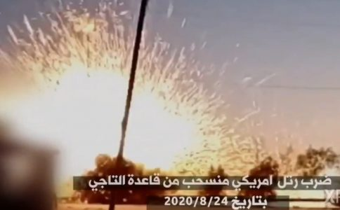 """""""Islamic Resistance In Iraq"""" Releases Video Of Attack On US Convoy Near Baghdad"""