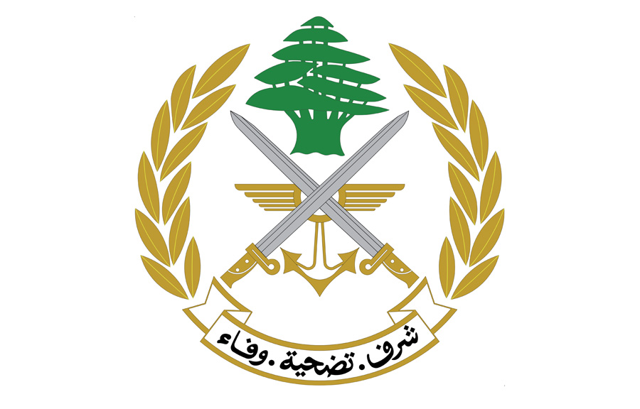 Lebanese Army Intelligence Arrested ISIS Cell Linked To Recent Attack