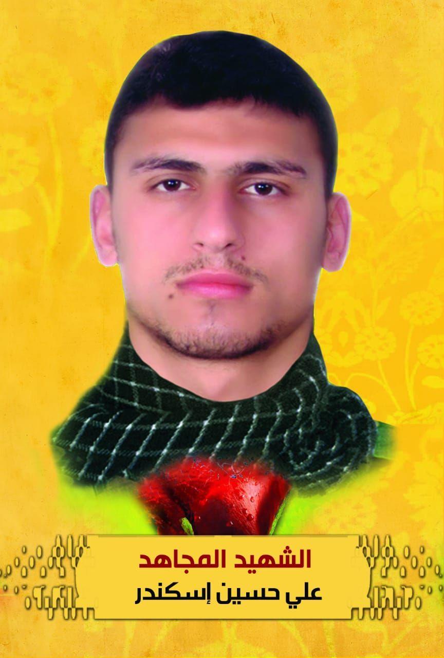 Hezbollah Retrieved Body Of Fighter Killed In Syria In 2013