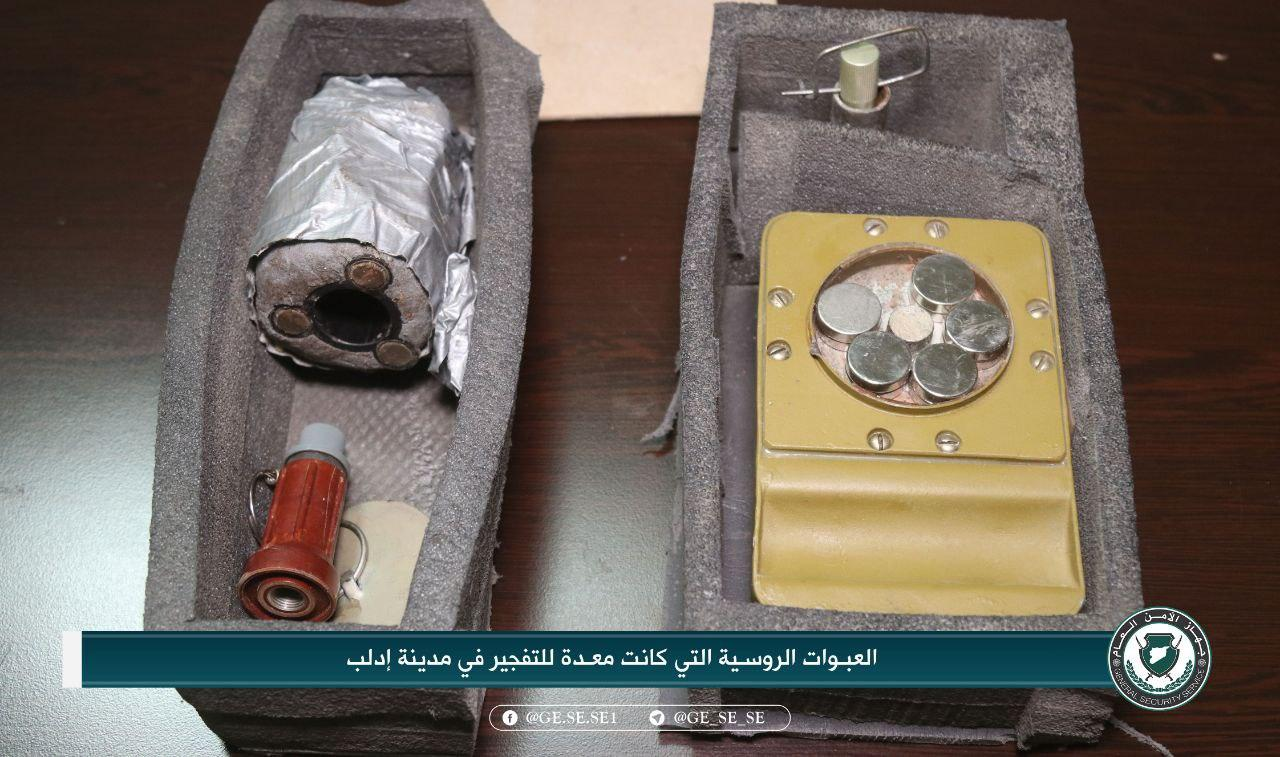 HTS Claimed To Uncover 'Russian' Explosive Devices In Idlib City