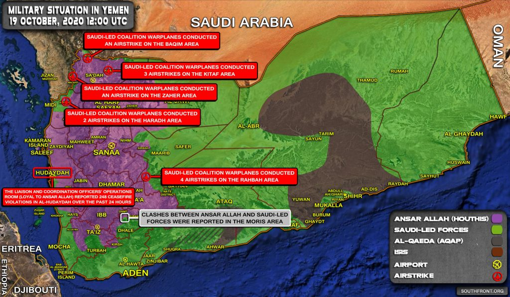 Military Situuation In Yemen On October 19, 2020 (Map Update)