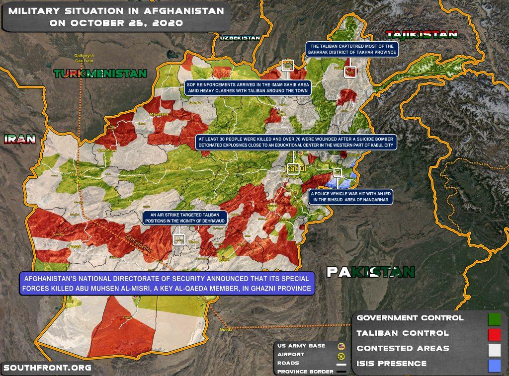 Security Forces Eliminated Senior Al-Qaeda Leader In Afghanistan