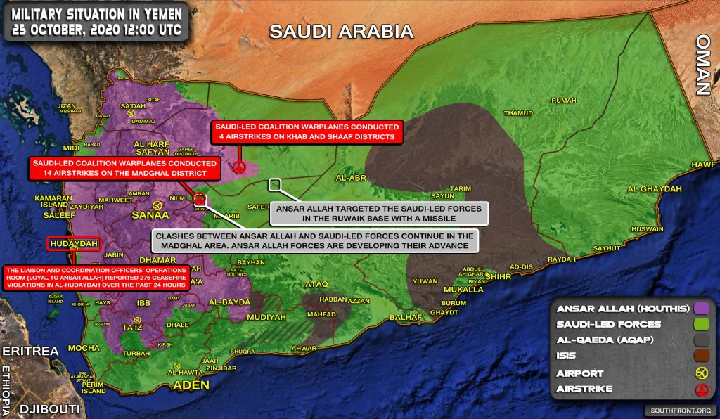 Military Situation In Yemen On October 25, 2020 (Map Update)