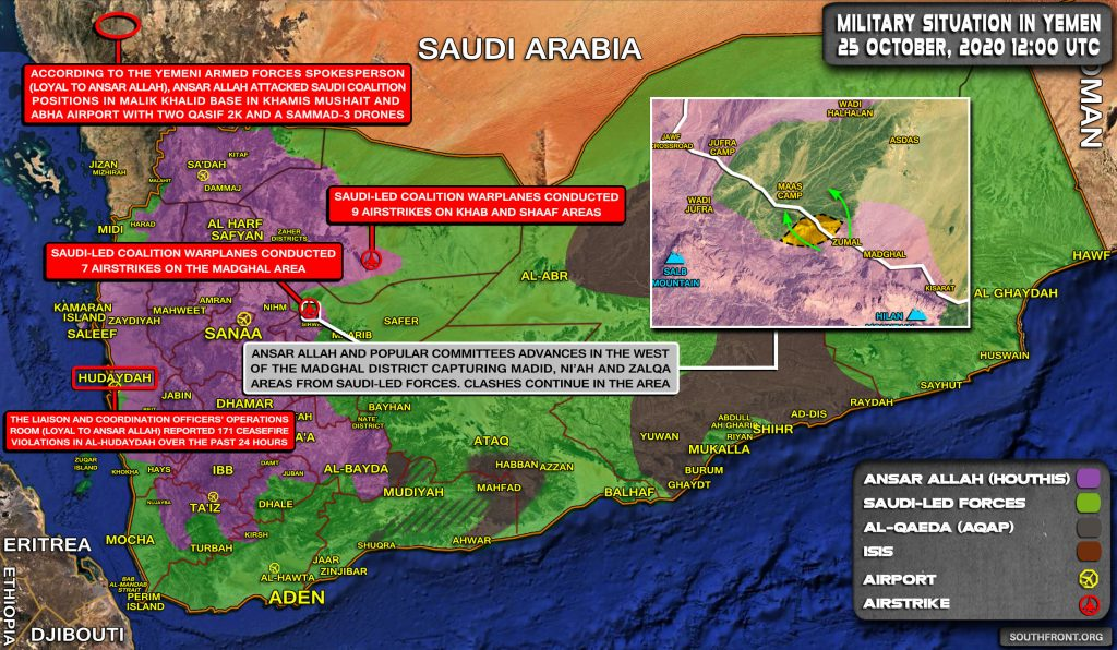 Yemeni Forces Push Saudi Proxies Out Of Madghal District Of Marib Province (Map Update)