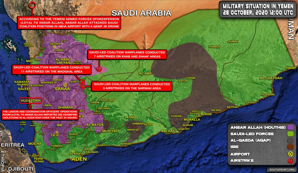 Military Situation In Yemen On October 28, 2020 (Map Update)