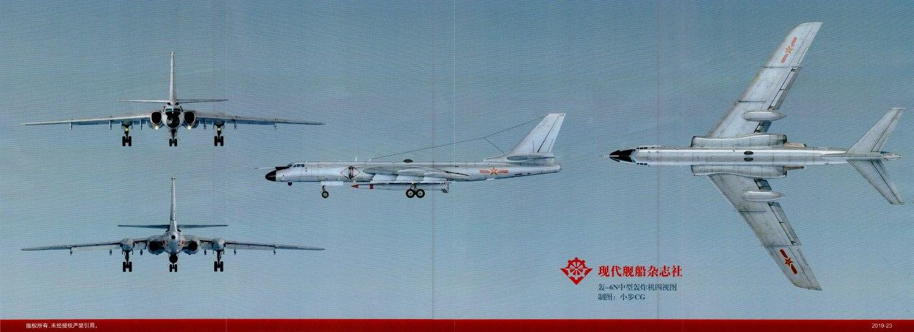 Chinese Xian H-6N Twin-Engine Jet Bomber Spotted With What Seems To Be Hypersonic Missile