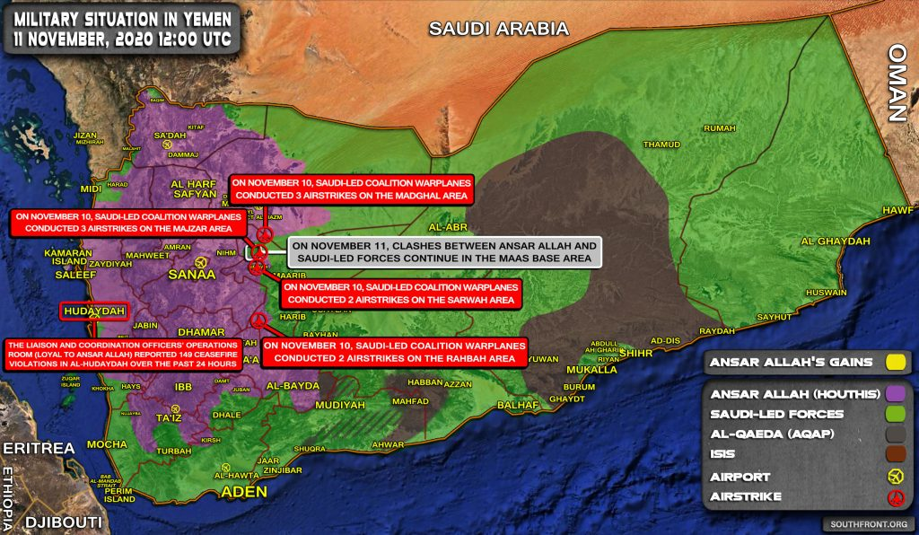 Military Situation In Yemen On November 11, 2020 (Map Update)