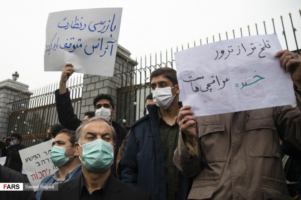 Iran To Boost Nuclear Activity In Response To Top Scientist's Assassination